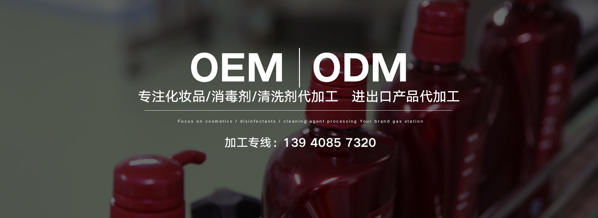 beplay体育官方网OEM
