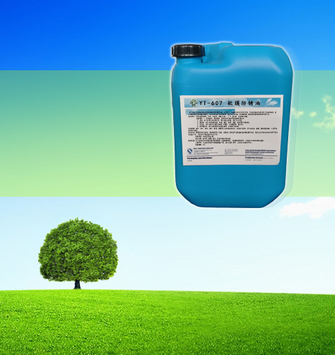 YT-607 软膜防锈油