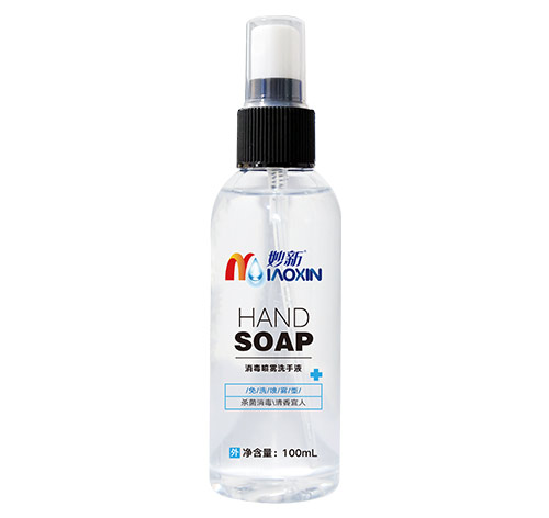 消毒喷雾洗手液