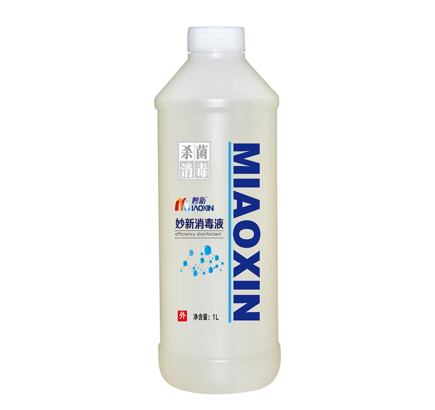 妙新消毒液1L
