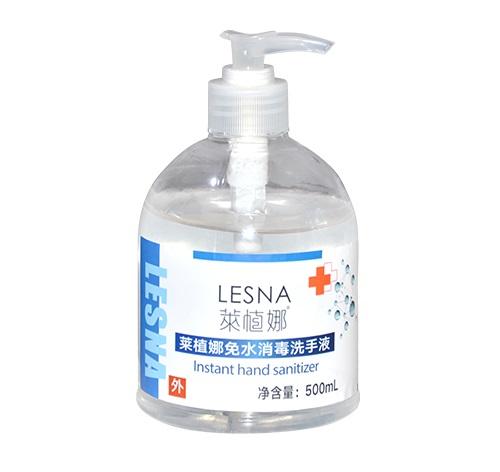 莱植娜免水消毒洗手液