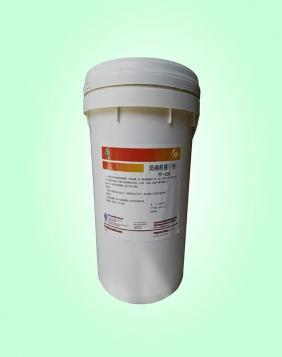 YT-204 洗碗机催干剂