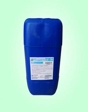 YT-548 积碳清洗剂