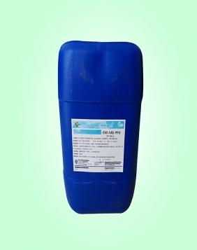YT-6111 促进剂