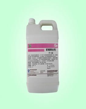 YT-102玻璃清洁剂