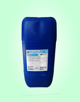 YT-741水质稳定剂