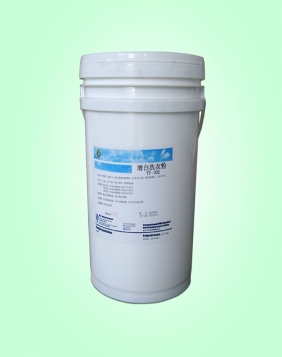 YT-302增白洗衣粉