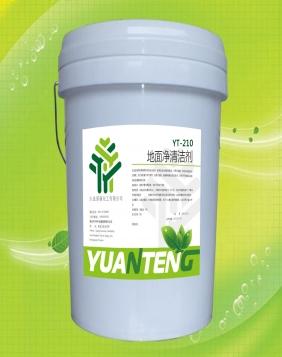 YT-210 地面净清洁剂
