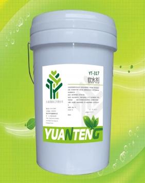 YT-317 软水剂