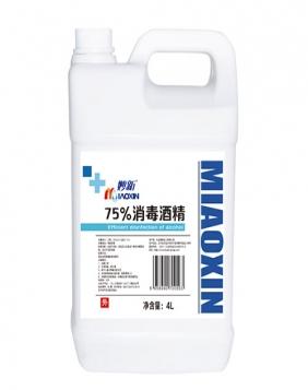 75%妙新消毒酒精4L