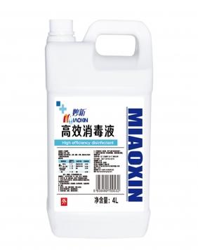 妙新消毒液4L