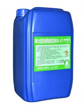 YT-411水基环保原油清洗剂