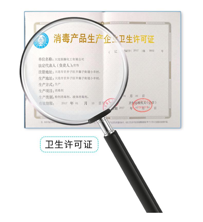 消毒液4L-0306_12.jpg
