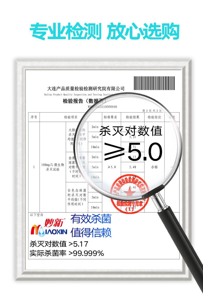 消毒液20L0306-(2)_07.jpg